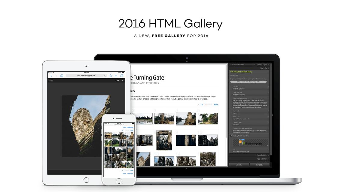 2016-html-gallery-hero